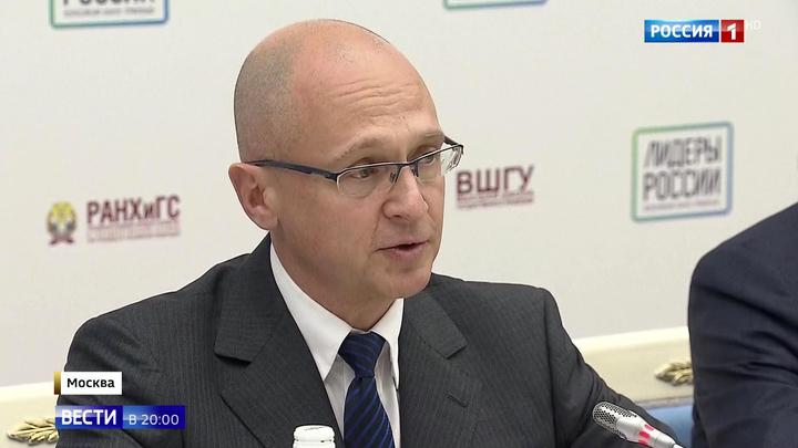 Губернаторов в РФ будут выбирать из лучших отечественных управленцев