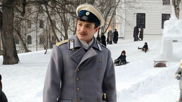 """Кадр из сериала """"Демон революции"""""""