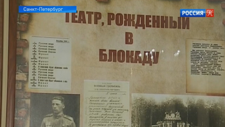 """""""Блокадный"""" театр имени Комиссаржевской отмечает 75-летие"""