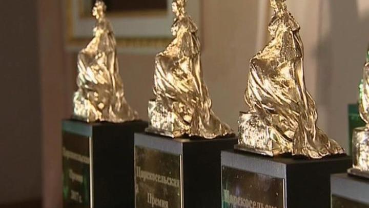 В Пушкине назвали имена лауреатов 25-й Царскосельской художественной премии