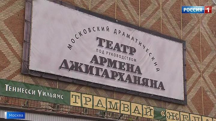 Театр джигарханяна афиша январь 2017 цена билета в кино кемерово променад