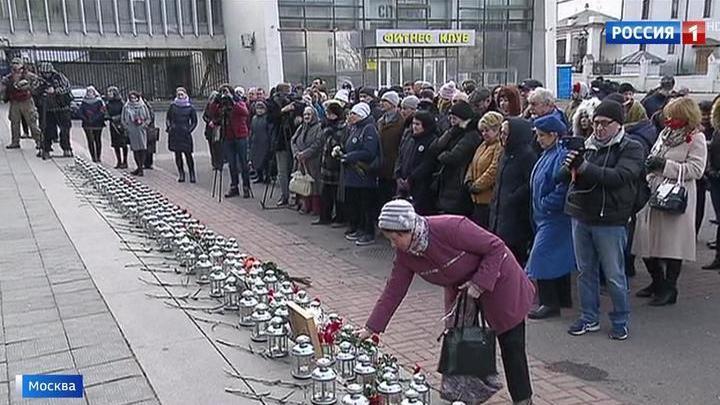 """Прошло 15 лет: в Москве вспоминают трагедию """"Норд-Оста"""""""