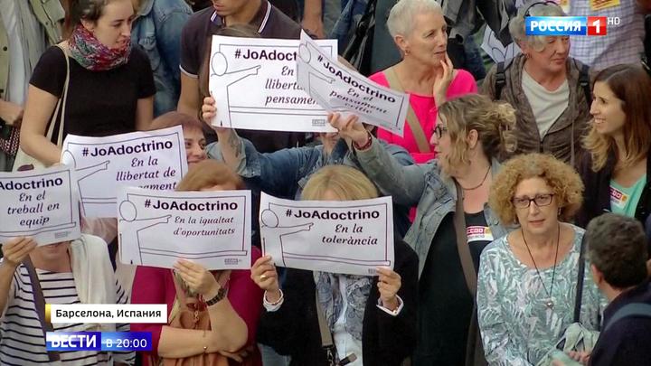 Пучдемон переложил ответственность за судьбу Каталонии на парламент