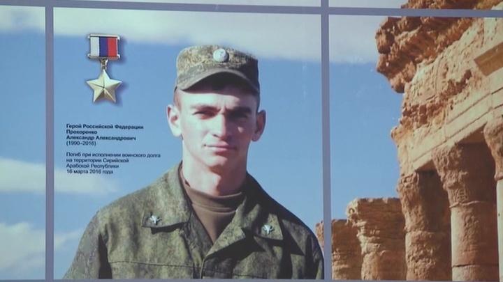 все герой россии за подвиг в сирии компания Glissade