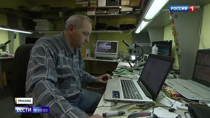 Проблемы с компьютером: как не стать жертвой мошенников