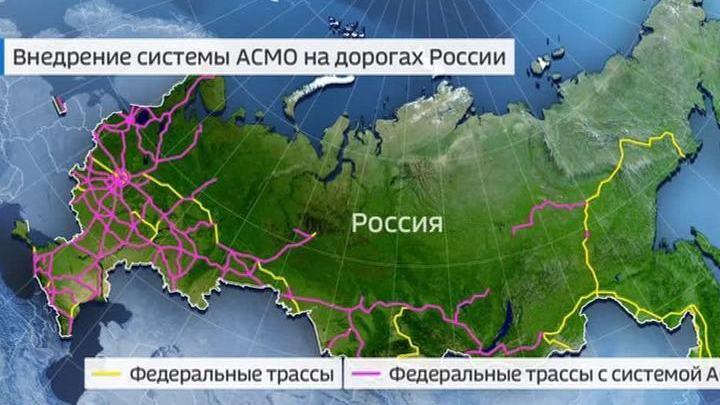 Федеральные трассы России станут умными