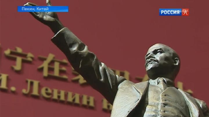 В Китае открылась выставка к 100-летию Октябрьской революции
