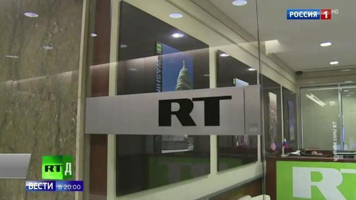 Людоедское решение: Минюст США предъявил ультиматум Russia Today