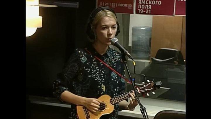 Живой концерт Анны Ворфоломеевой