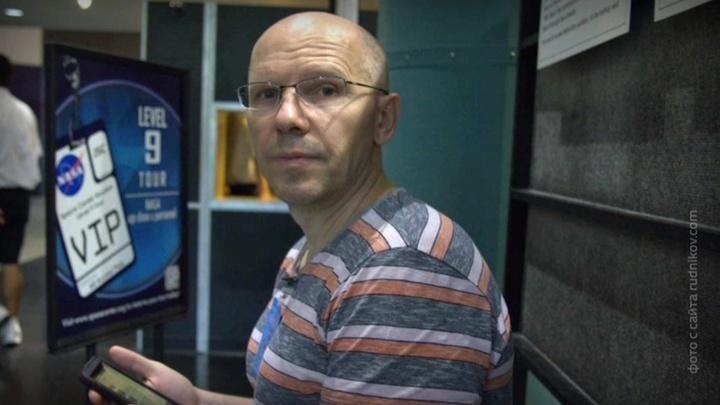 Депутат-журналист Рудников скрывал американское гражданство