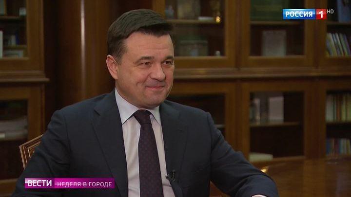 Андрей Воробьёв: самое дорогое - доверие жителей и главы государства