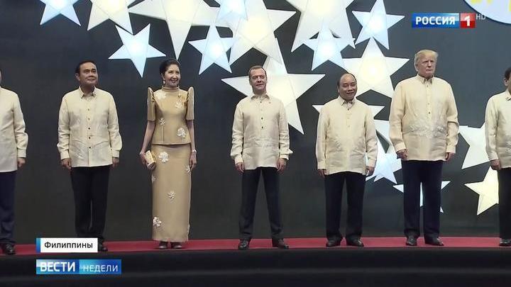 50-летие АСЕАН: единение, солидарность, сотрудничество