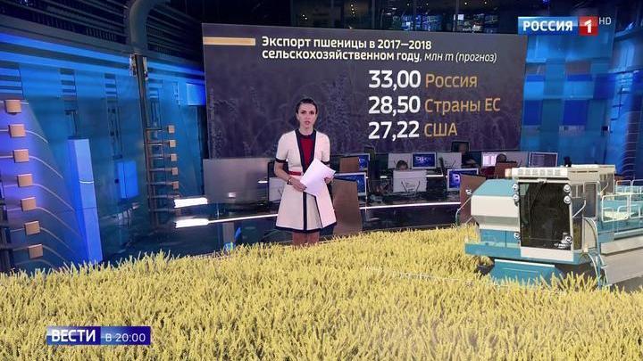Первые по зерну: Россия впервые побила по урожаю США и Евросоюз
