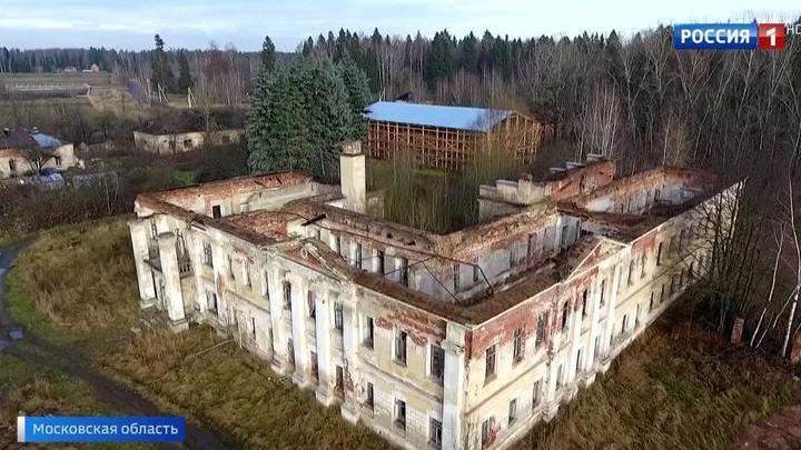 Подмосковную усадьбу Гребнево снова выставили на аукцион