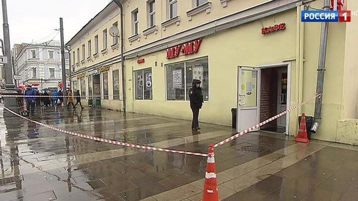 Разбойное нападение в центре Москвы: поиски преступников продолжаются