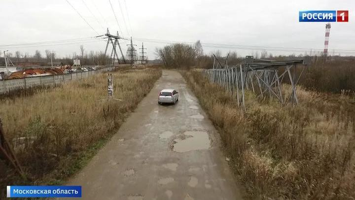 В Подмосковье составят карту бесхозных дорог