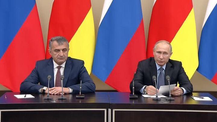 Путин: Россия продолжит помогать Южной Осетии