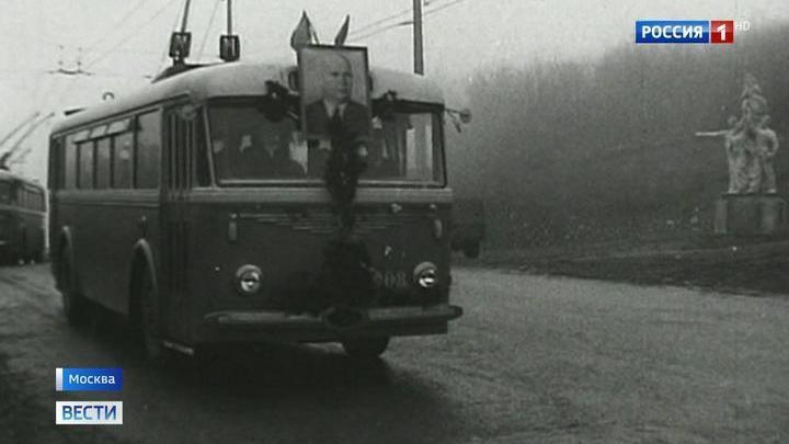 День рождения троллейбуса: каким был его первый маршрут