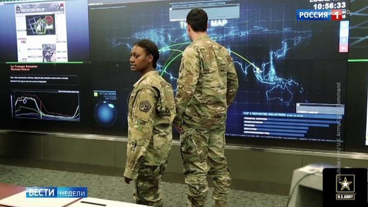 Американцев зазывают на кибервойну с Россией