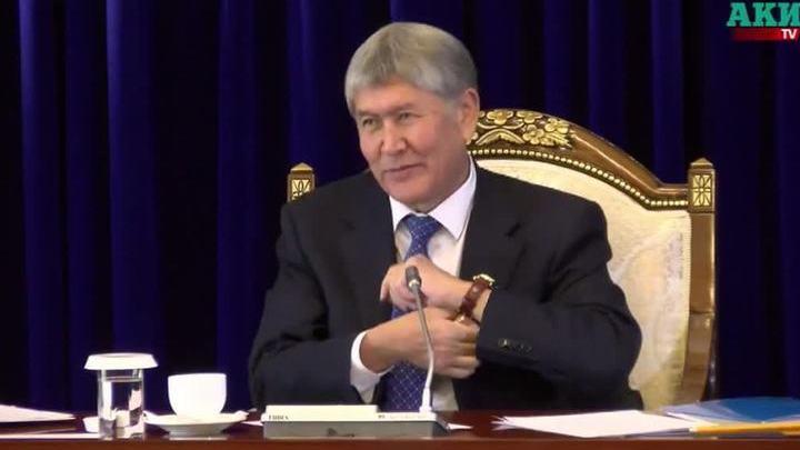 Журналист-сновидец выманил у Алмазбека Атамбаева президентские часы