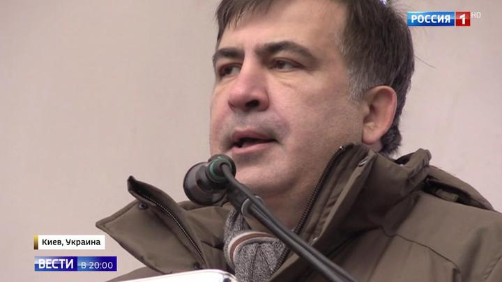 Саакашвили раскрыл карты и сообщил, куда идет