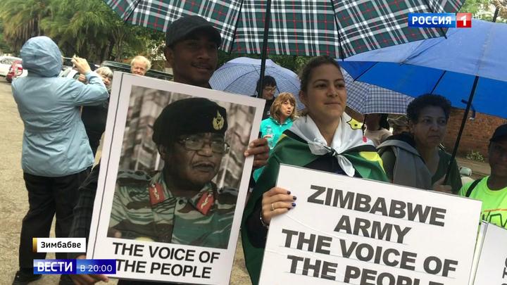 Мугабе остается в прошлом: в Зимбабве начат импичмент, страну возглавит Крокодил