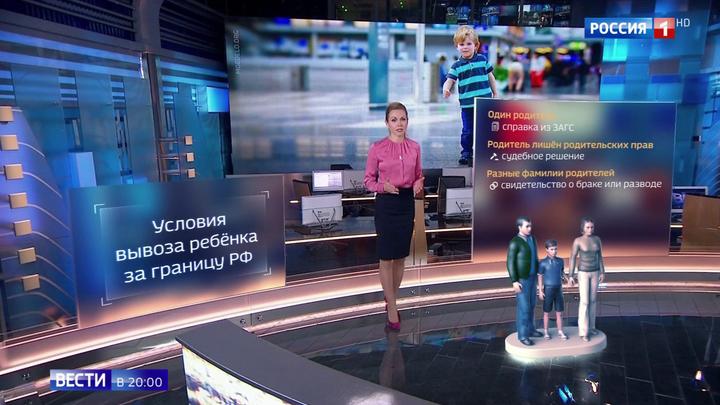Выезд детей за рубеж: МВД готовит неожиданные новшества