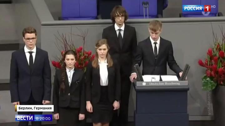 Сокращение смысла до двух минут: выступление школьника в бундестаге вызвало шквал критики