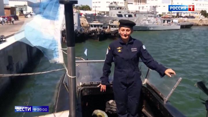 На борту пропавшей подлодки находилась первая женщина-подводник Аргентины