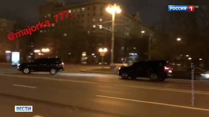 Полиция изучает видео ночной гонки у здания Генштаба в Москве