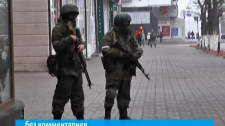 Плотницкий прокомментировал появление вооруженных людей в центре Луганска