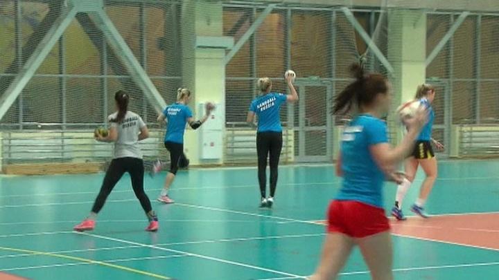 Женская сборная России по гандболу готовится к чемпионату мира