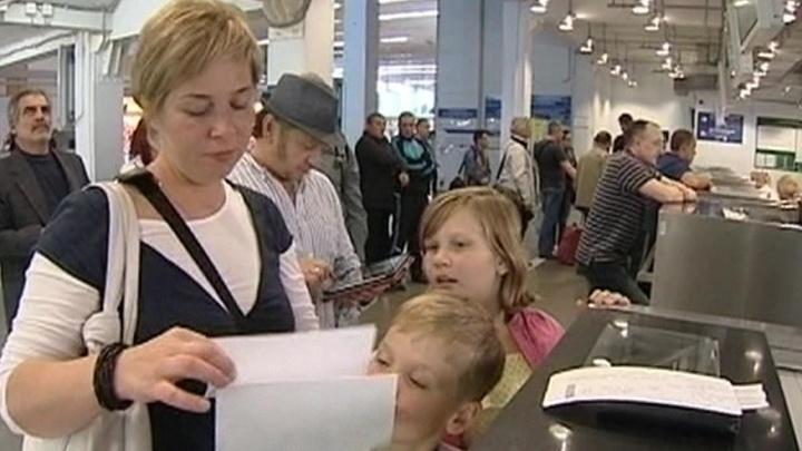 Правительство утвердило новую форму российской визы для иностранцев