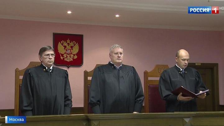 Верховный суд оставил москвичку в