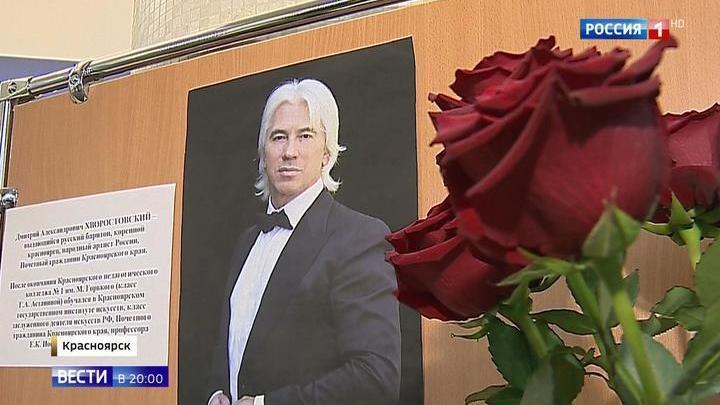 Поклонники Дмитрия Хворостовского не могут смириться с утратой