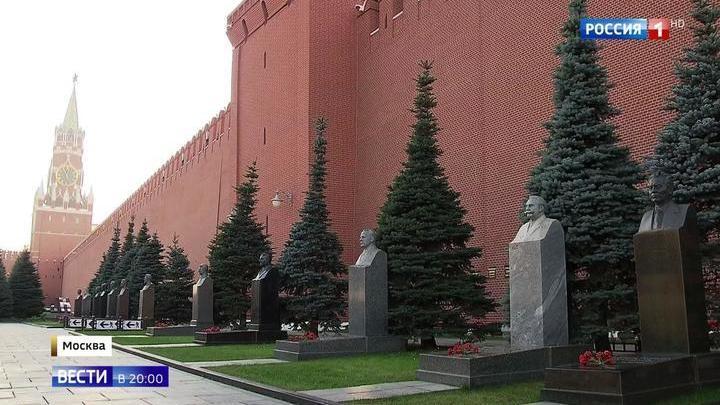 Некрополю у Кремлевской стены исполнилось 100 лет
