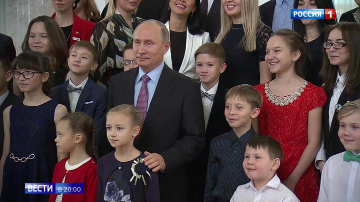 Президент РФ предлагает перезагрузить действующую в стране демографическую политику
