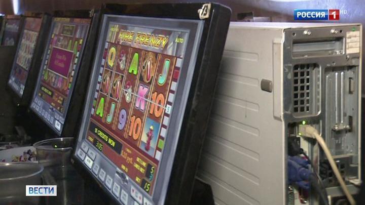 Подпольные игровые автоматы в строгино скачать эмулятор игровые автоматы бесплатно обезьянки