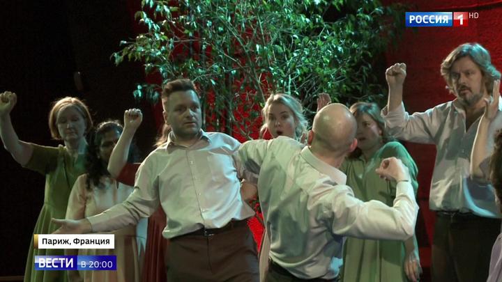 Шаг к инклюзии: спектакль Театра наций показали в штаб-квартире ЮНЕСКО