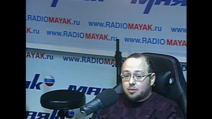 Сергей Стиллавин и его друзья. Женщина и ее господин (о разнице полов)