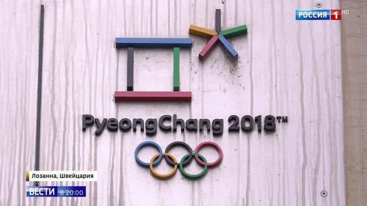 Поедет ли российская сборная на Олимпиаду в Пхенчхан: мнения спортсменов