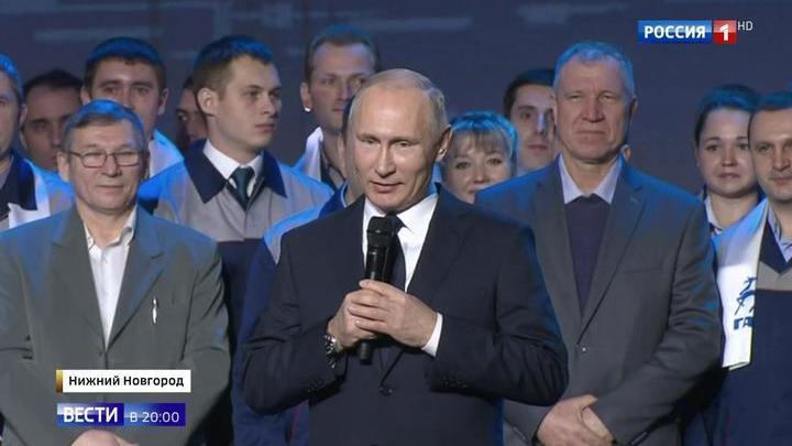 Решение принято: Путин объявил об участии в выборах