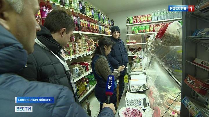 Всероссийская ревизия: где нельзя покупать алкоголь к новогоднему столу?