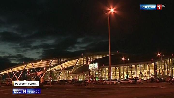 Новый аэропорт в Ростове-на-Дону начал принимать регулярные рейсы