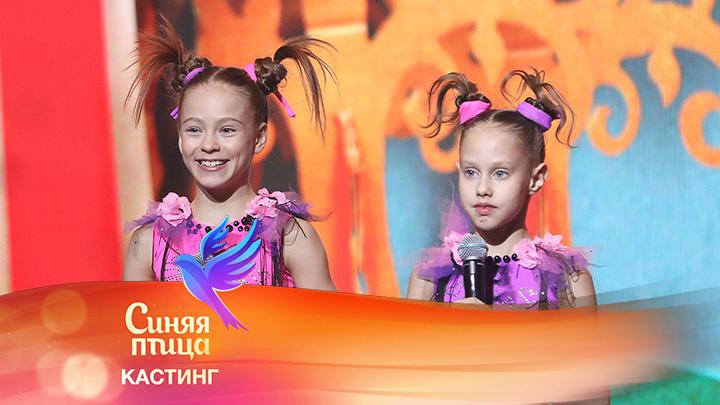 Мария Говди и Диана Ломакина