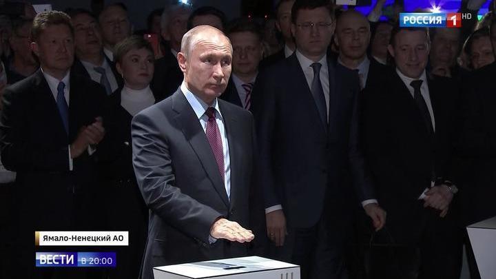 Теплый разговор при -25: президент запустил на Ямале мегапроект