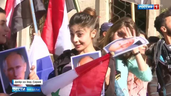Россия помогает Сирии вернуться к мирной жизни