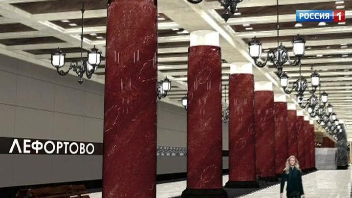 Современная отделка и исторические мотивы: готов проект станции метро