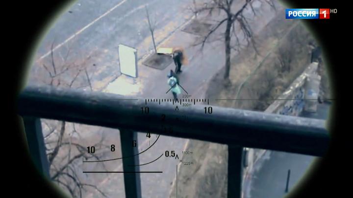 Грузинские снайперы готовы рассказать суду, как стреляли на Майдане