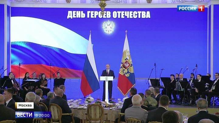 Владимир Путин поздравил всех Героев Отечества
